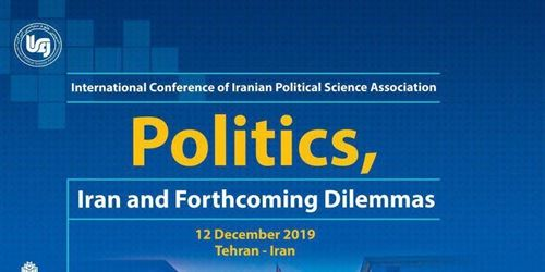 International Conference of the Iranian Political Science Association